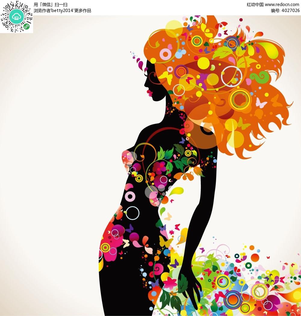 彩色抽象礼服女孩剪影角色插画