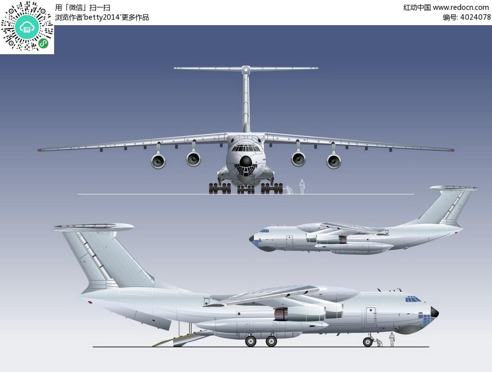 大型民航飞机卡通漫画