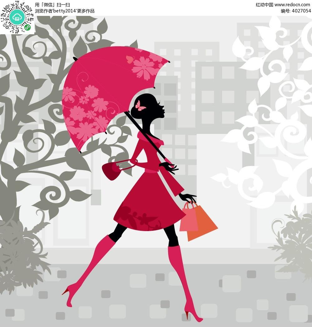 打着雨伞的女孩子插画