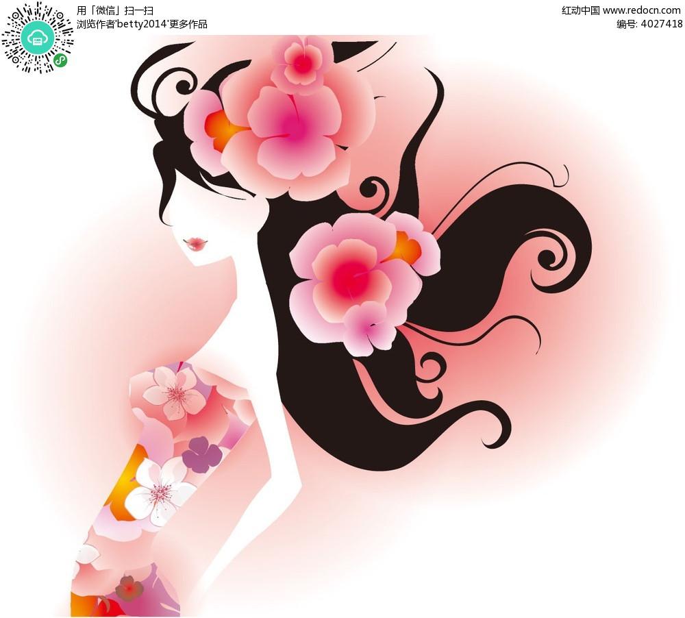 红动网提供女性女人精美素材免费下载,您当前访问素材主题是花朵黑色