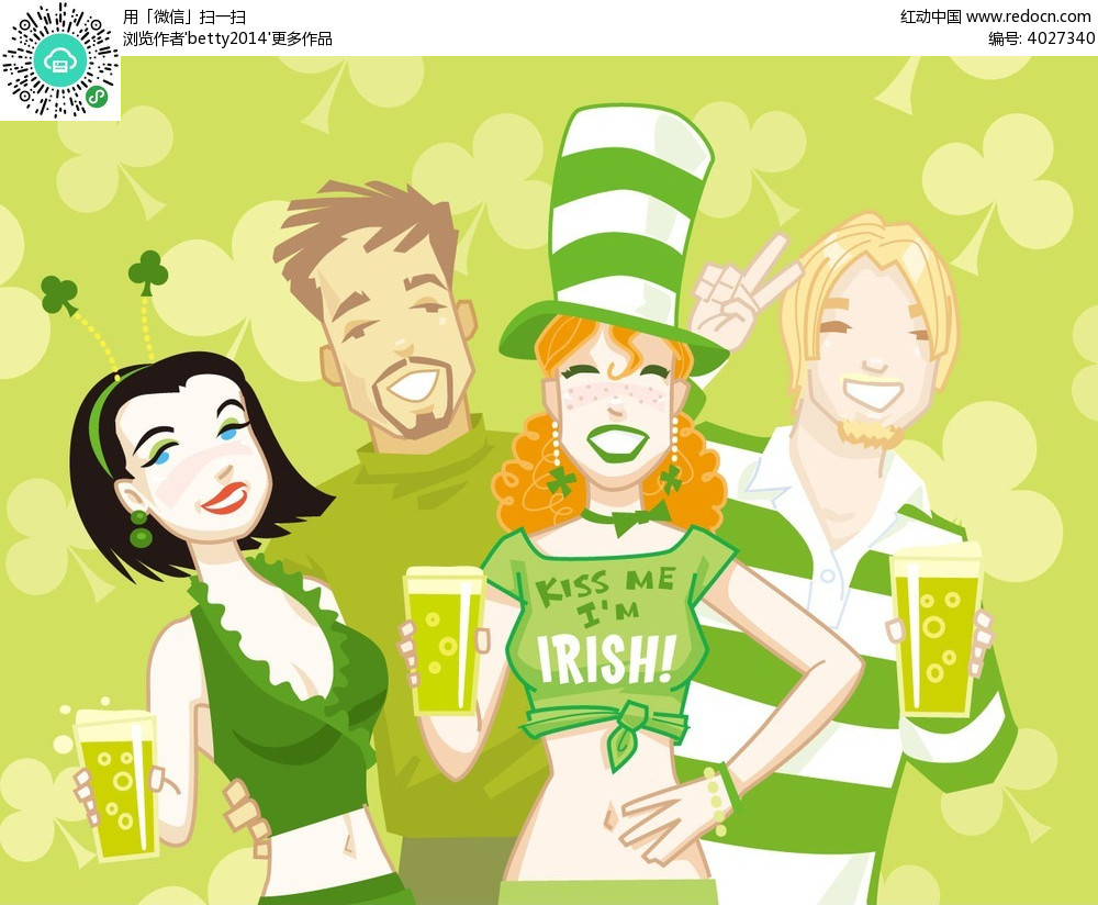 绿色喝饮料的朋友卡通人物插画
