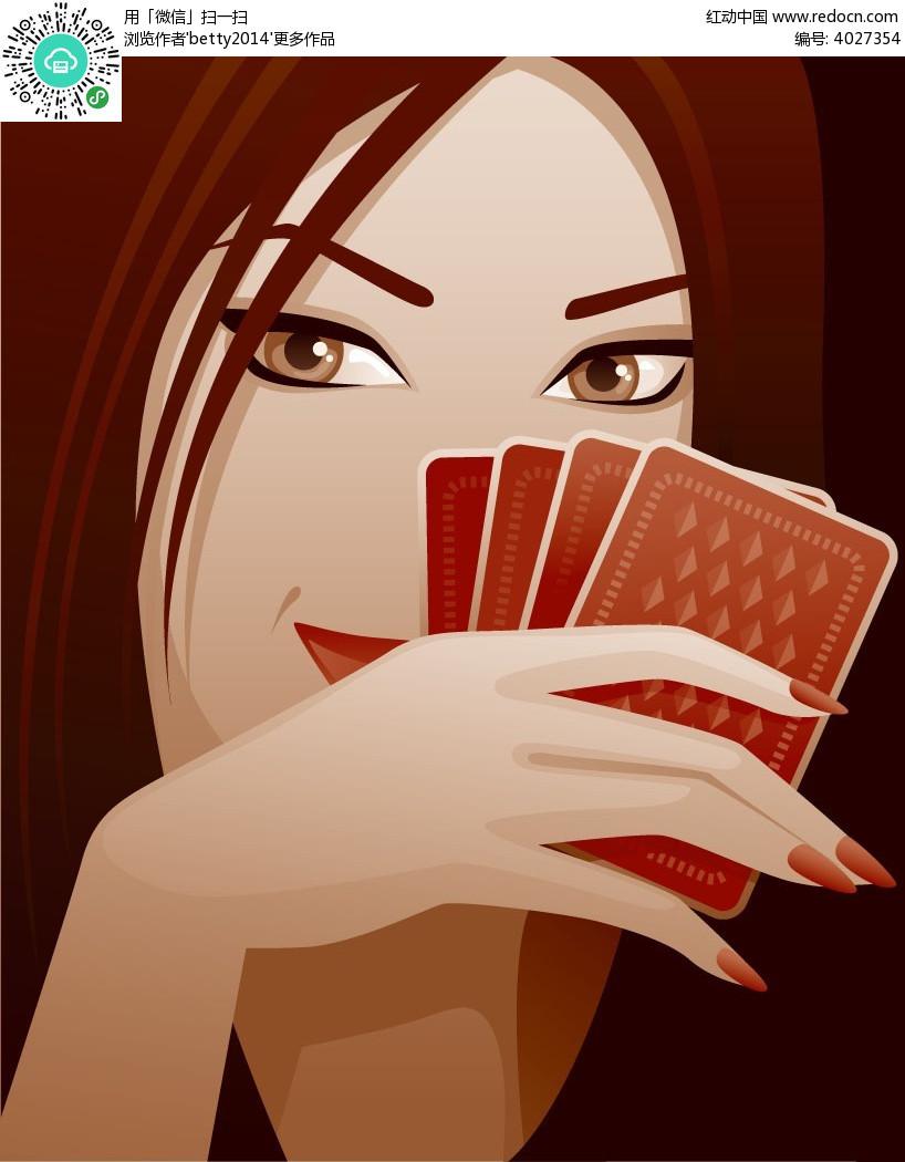 拿着扑克牌的女孩子卡通人物插画