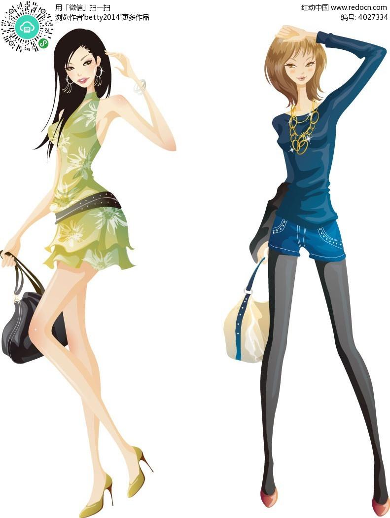 拿着手提包的长腿美女卡通人物插画