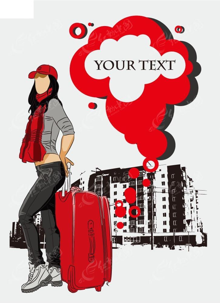 拿着行李箱的女孩子插画