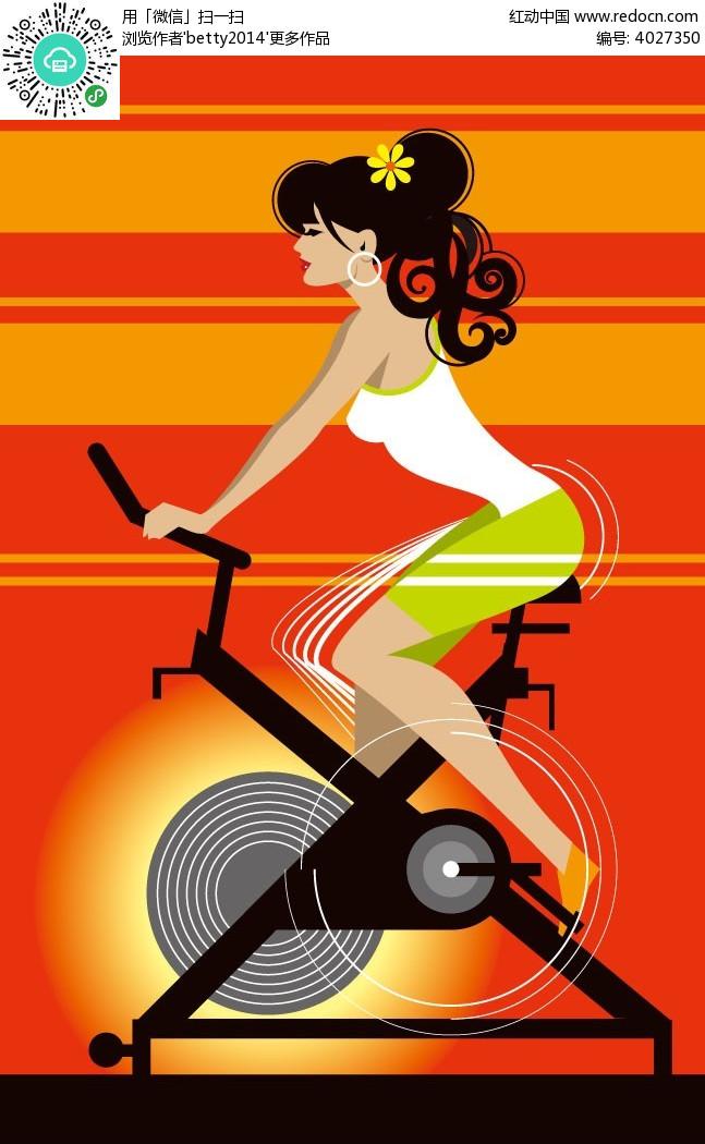 骑单车的女孩子卡通人物插画