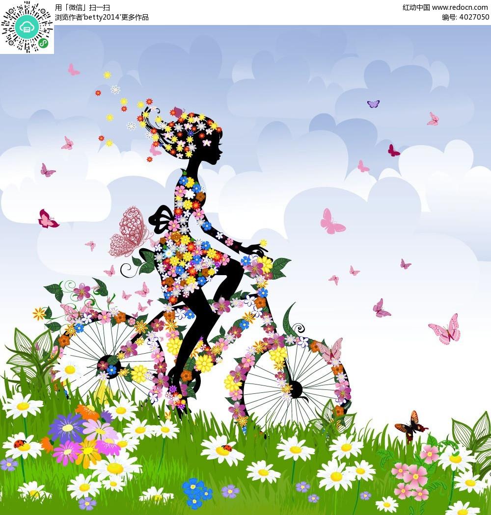 骑着花朵自行车的女孩子插画