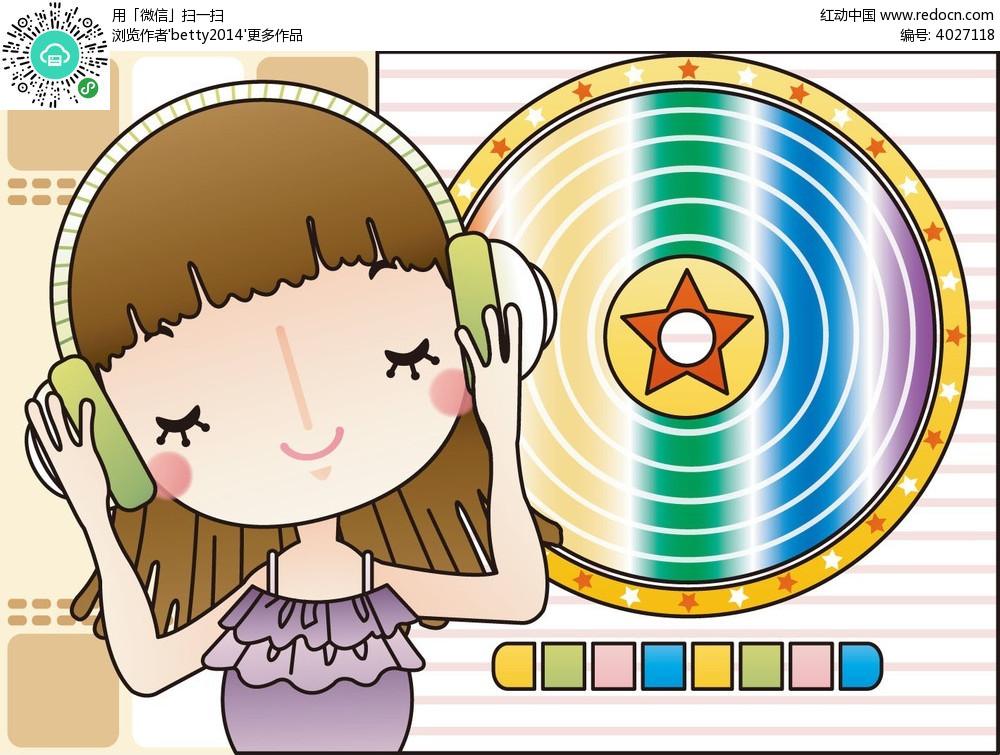 听音乐的女孩子人物插画图片