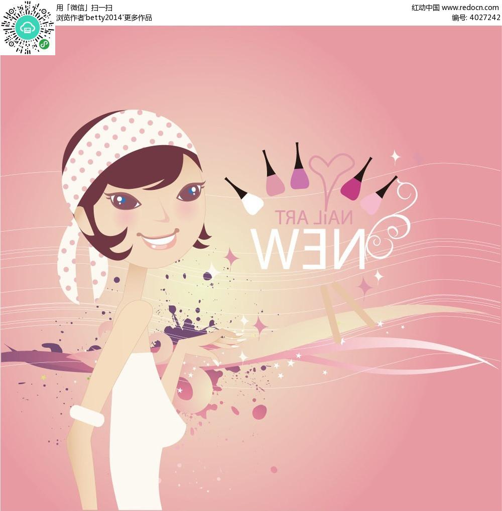涂指甲的短发女生时尚人物插画