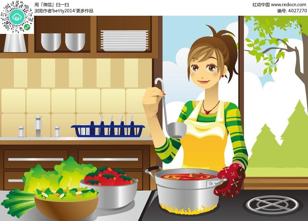 做饭的女孩子时尚人物插画