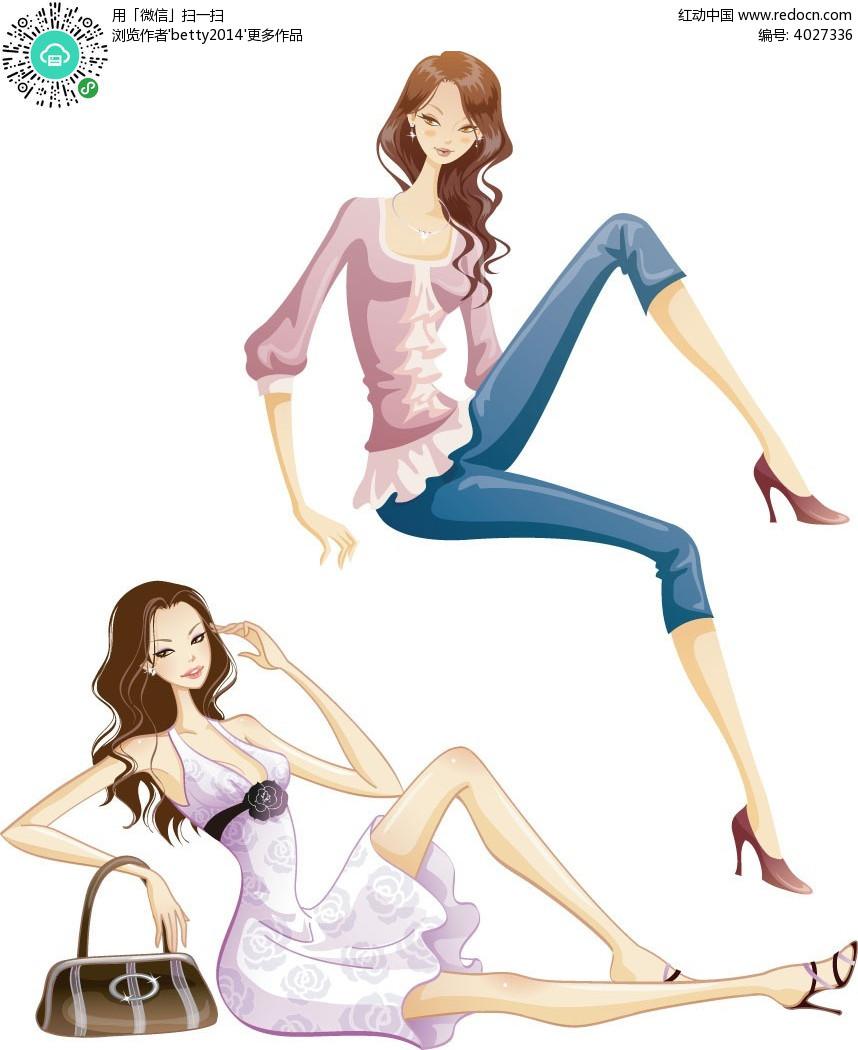 坐在地上的长腿美女卡通人物插画