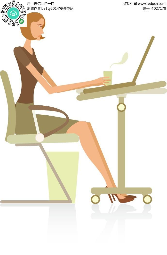 打电脑的长腿美女人物插画
