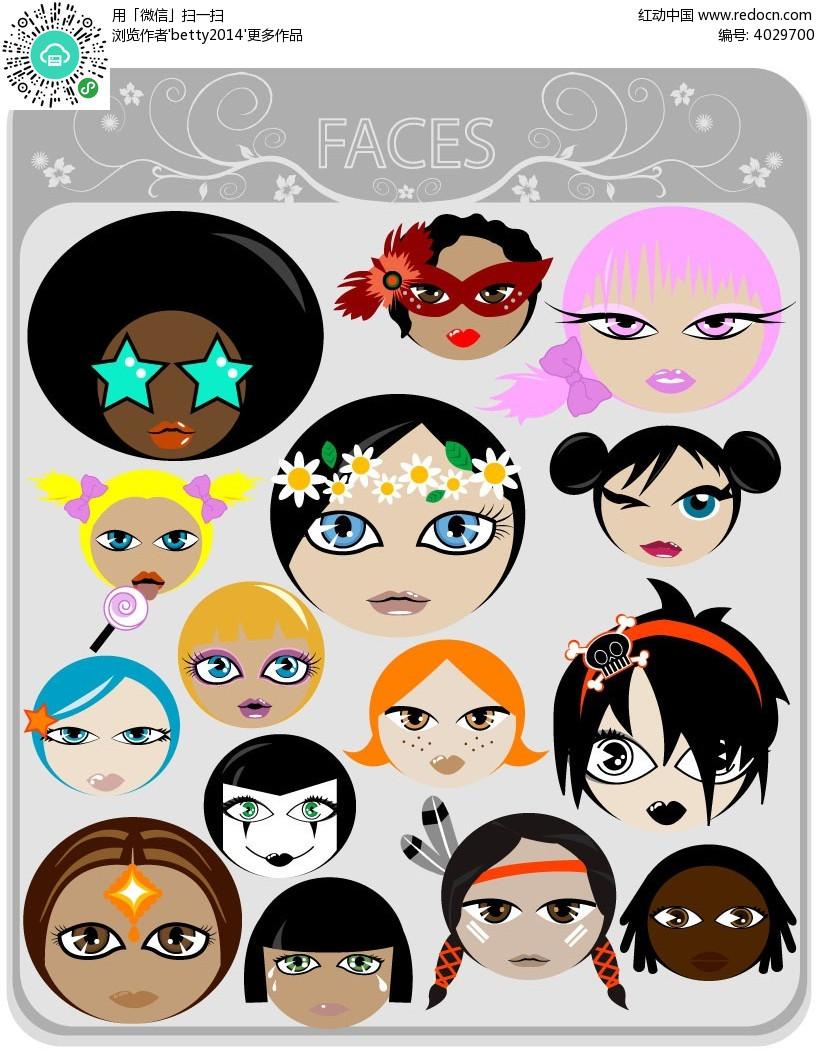 大眼睛女孩头像卡通矢量人物插画