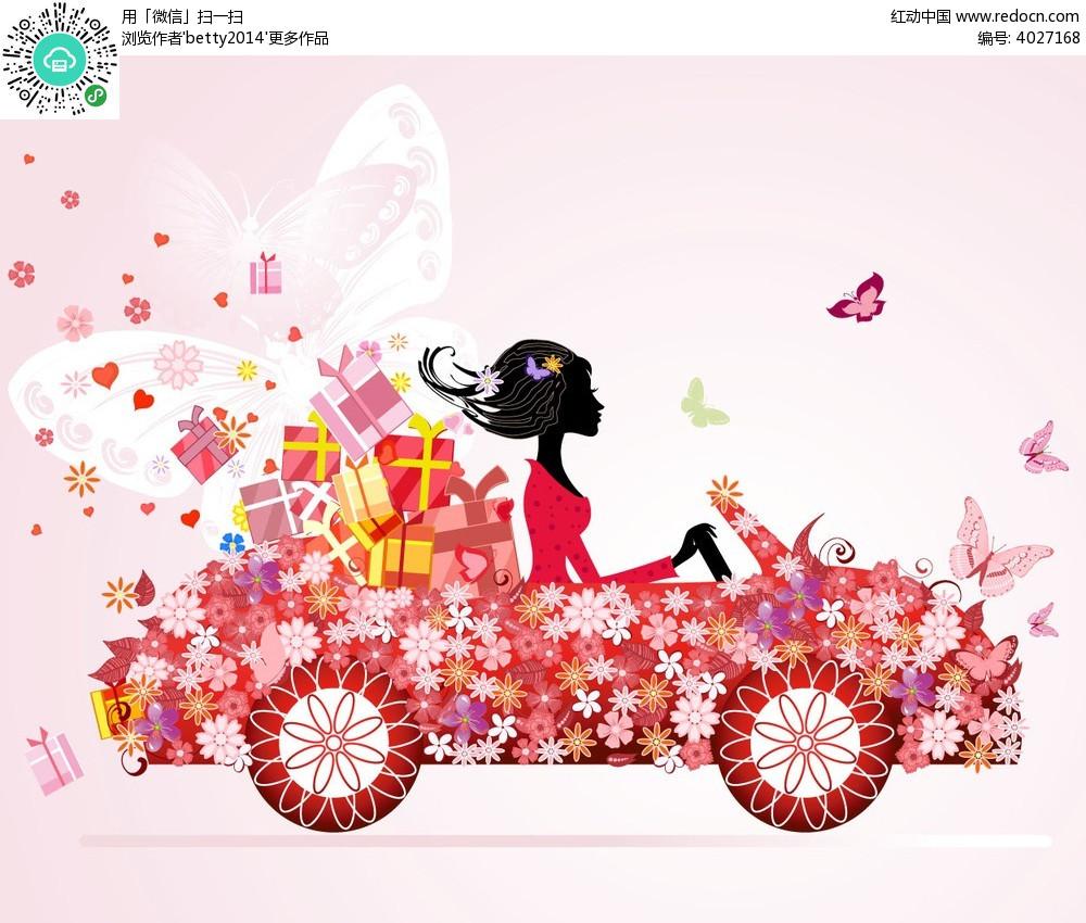 花朵拼接开汽车的女生人物插画