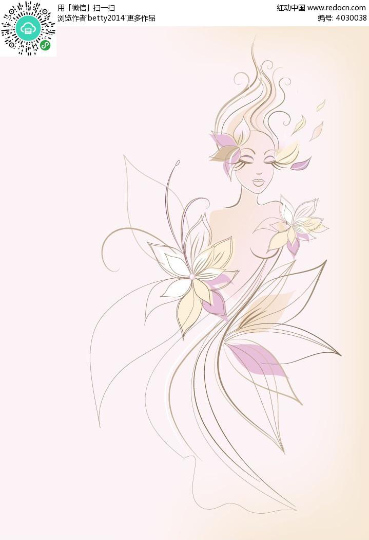 花朵线条女孩时尚插画