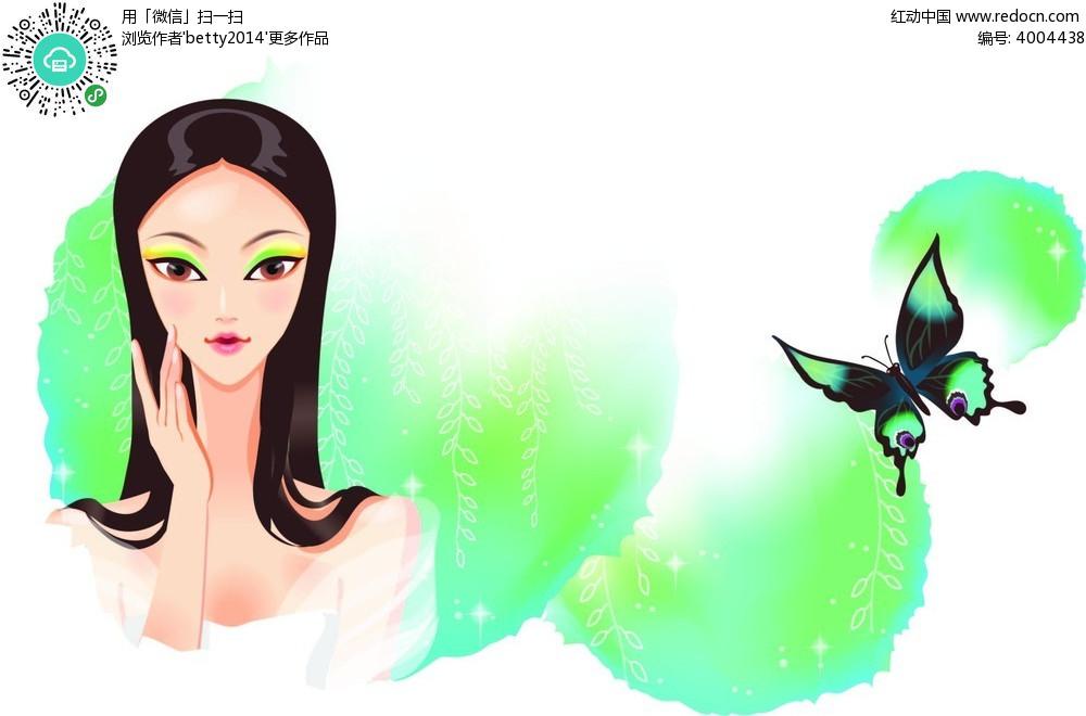 蝴蝶和女孩卡通手绘