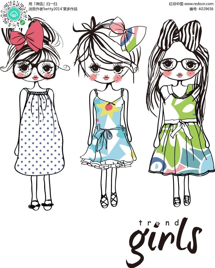 卡通大眼睛女孩插画