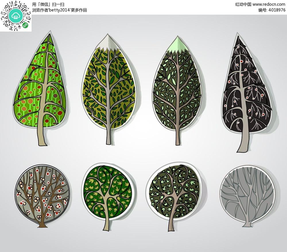 卡通手绘树木韩国插画