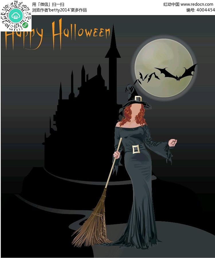 拿扫把的女巫卡通手绘