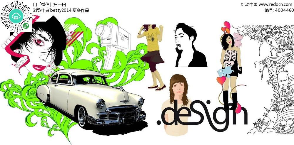 汽车和卡通人物手绘ai免费下载_女性女人素材