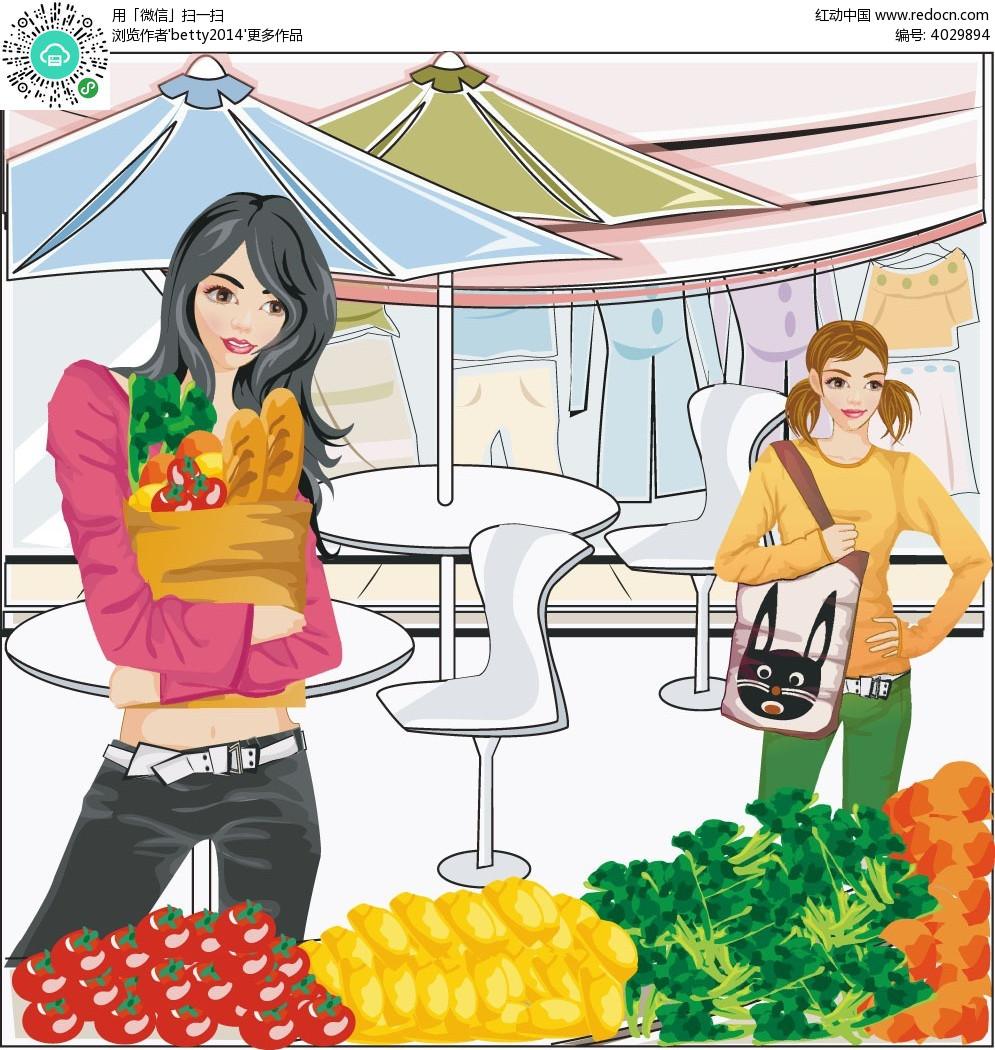 去买菜的女孩子韩国人物插画
