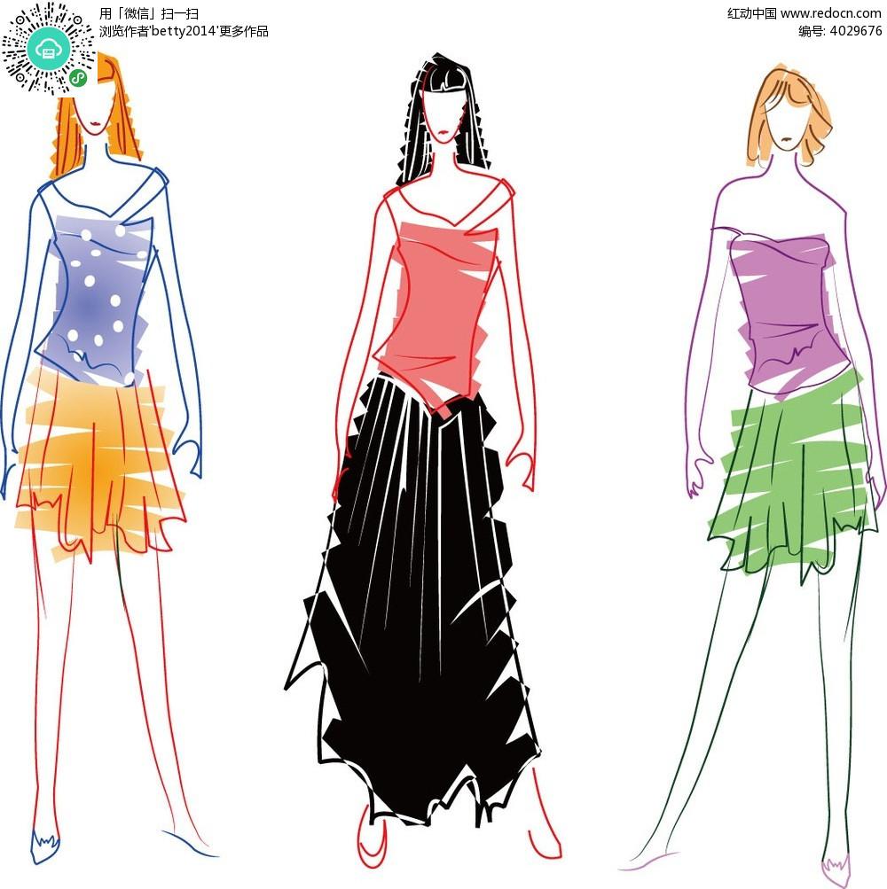 手绘服装设计女孩插画