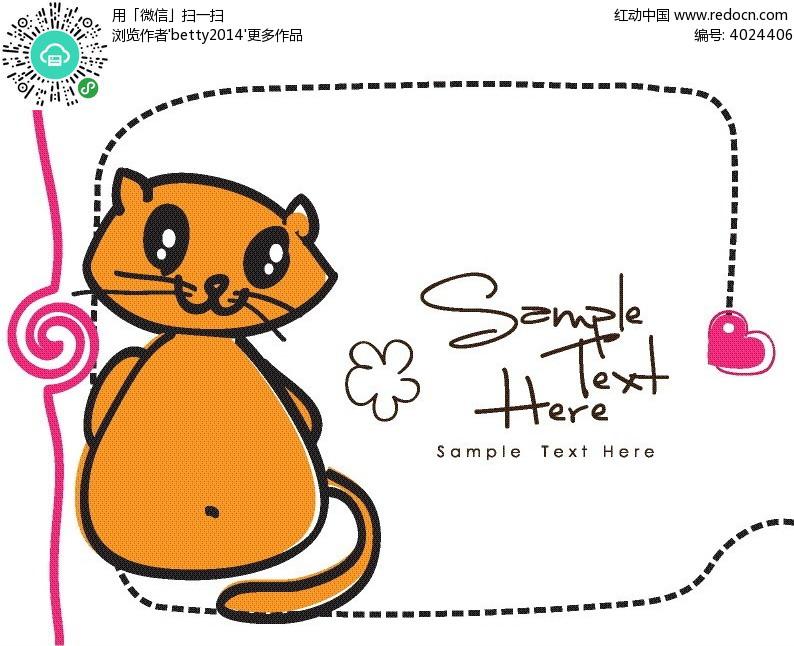 手绘小猫咪韩国插画