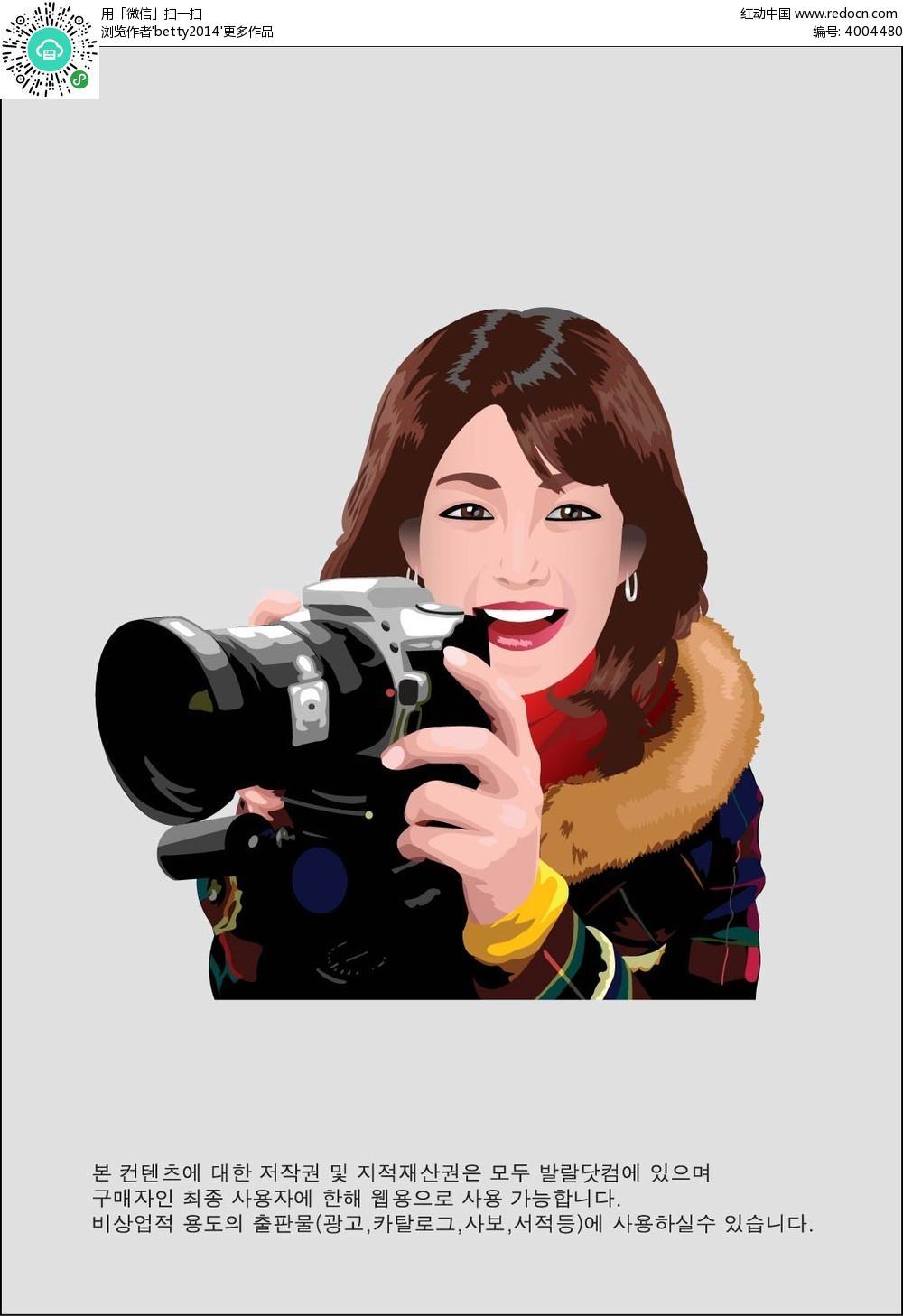 手拿相机的美女卡通手绘