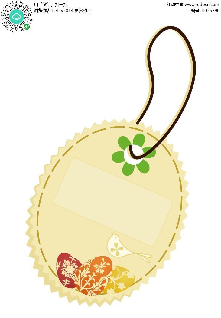 椭圆形花边吊牌图片