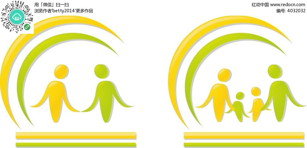 免费素材 矢量素材 标志|图标 其他 温馨小人一家人图标设计  请您图片