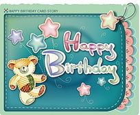 小熊图案生日卡片设计
