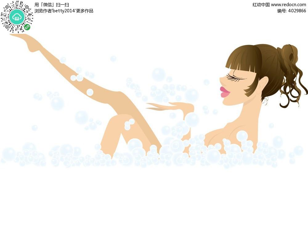 洗澡的女孩韩国人物插画