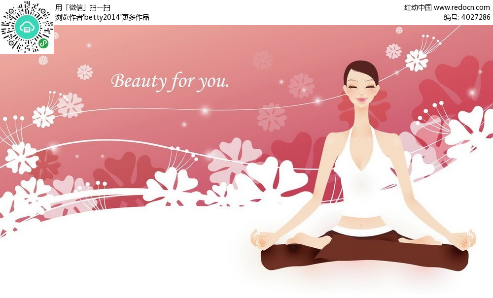 做瑜伽的女孩子卡通矢量人物插画图片