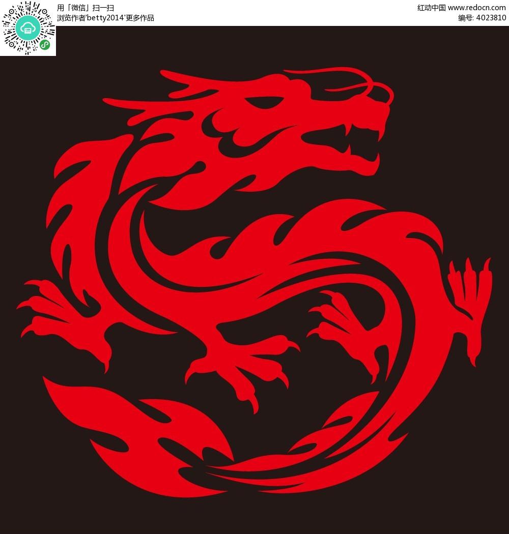 简洁黑底红色龙纹矢量素材eps免费下载 编号4023810 红动网
