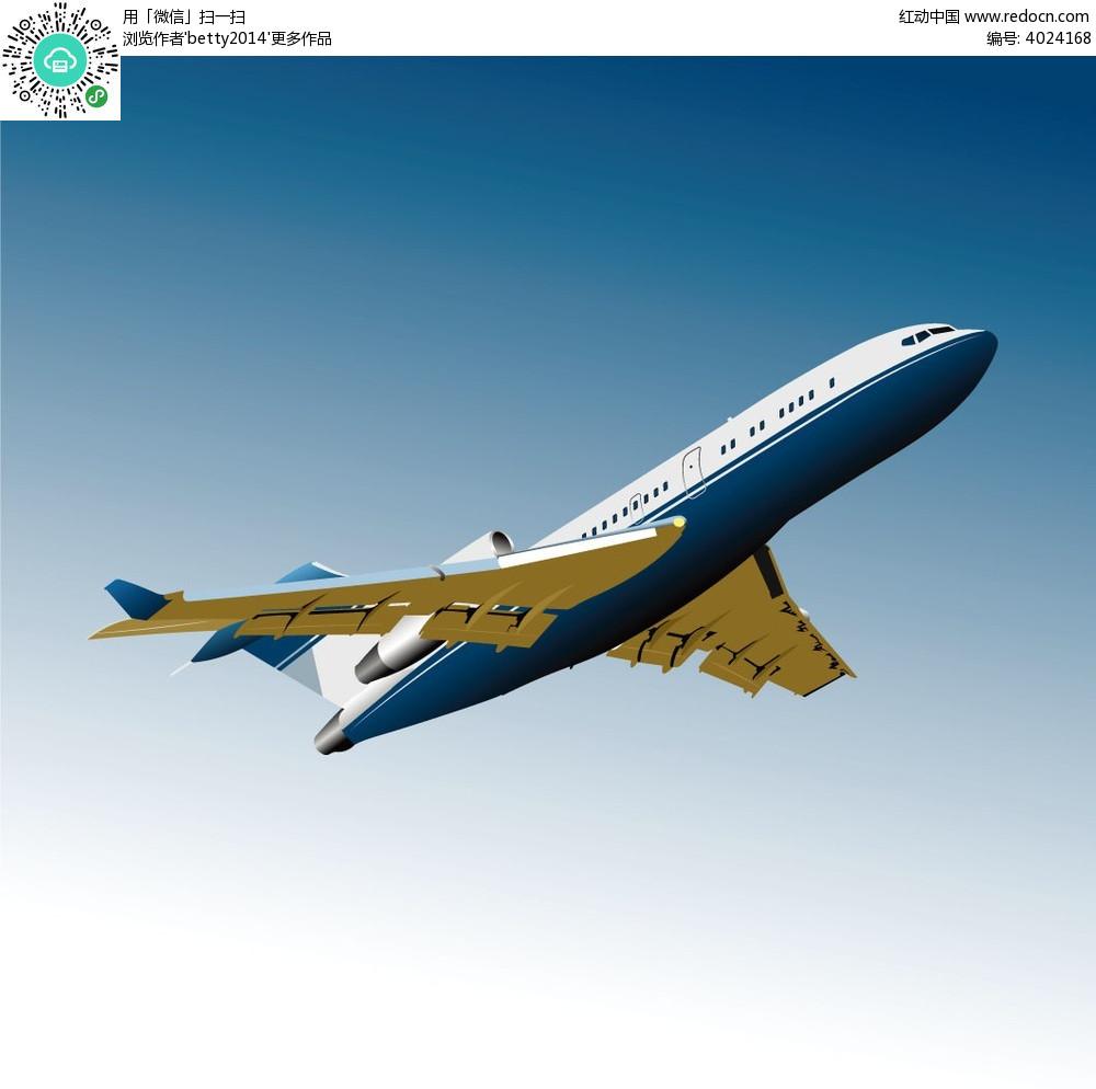 矢量素材 彩色航空飞机