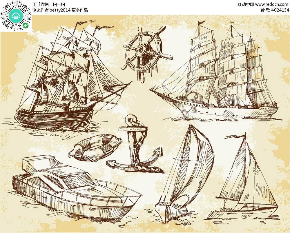 手绘线条船指南针矢量素材eps