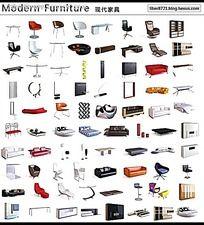 3D现代家具模型素材max