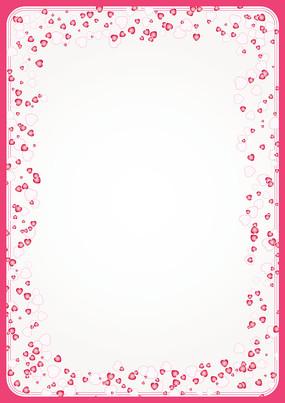 粉色心形边框