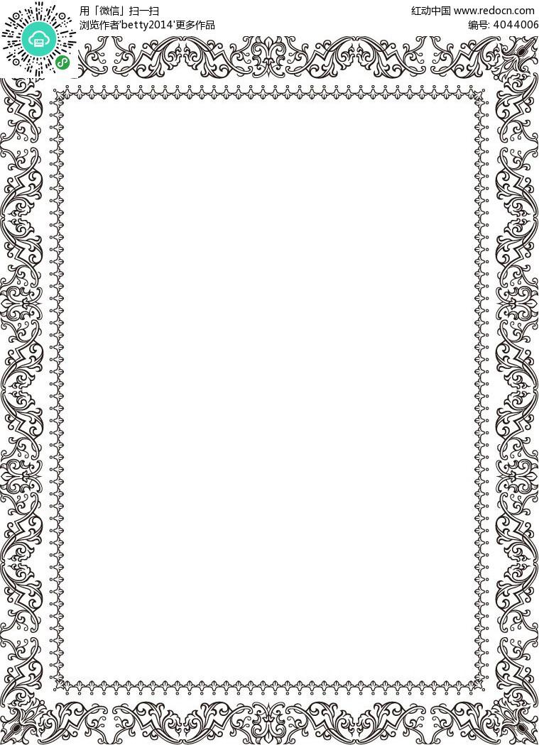 黑白花纹边框模板EPS素材免费下载 编号4044006 红动网