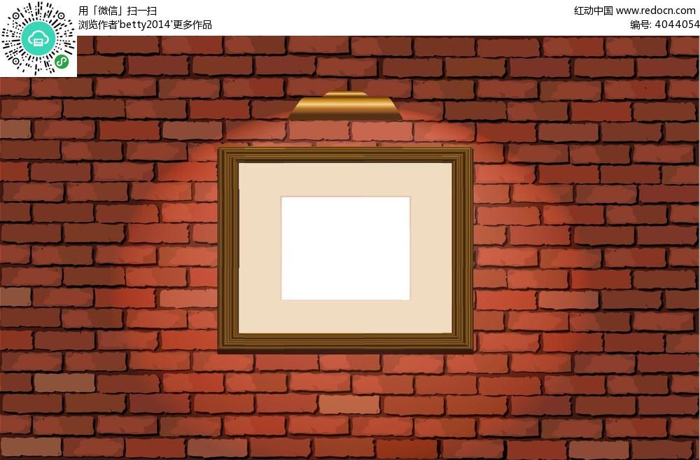 手绘相框  简洁大气相框