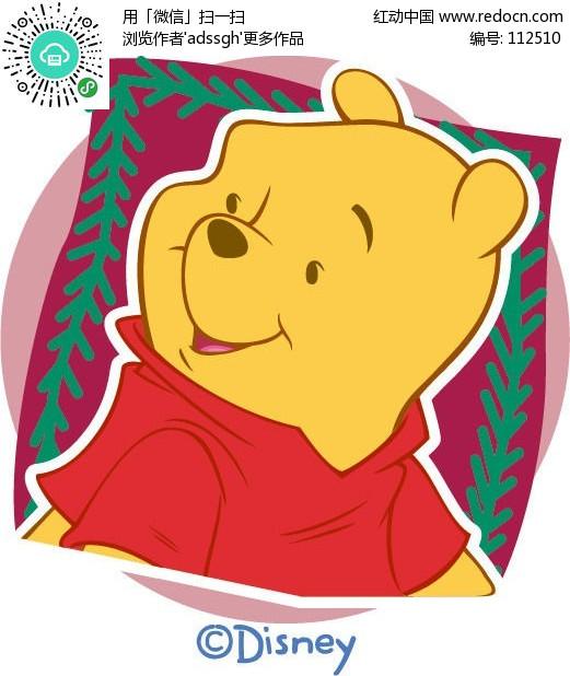 侧脸看后面的维尼小熊矢量图eps免费下载