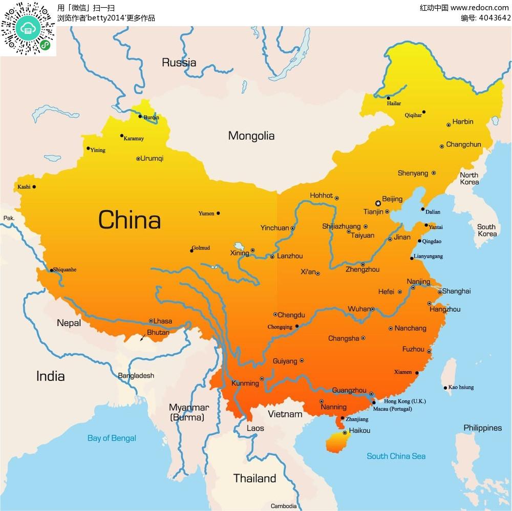 矢量中国地图矢量图_其他