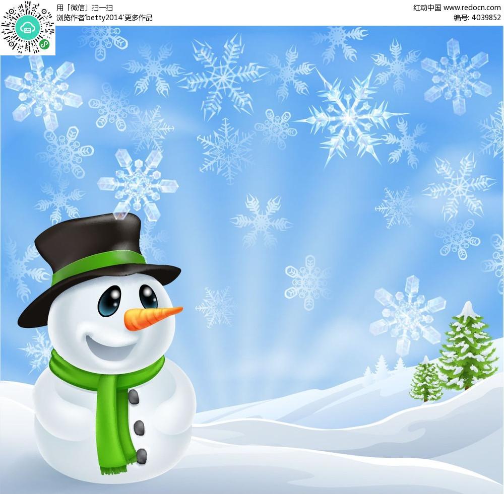 冬天雪花可爱小雪人圣诞节素材