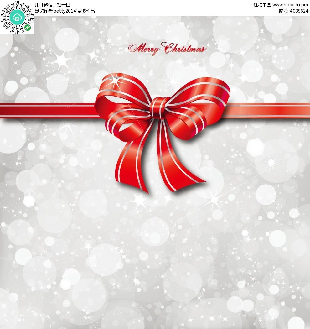 红色丝带圣诞节素材