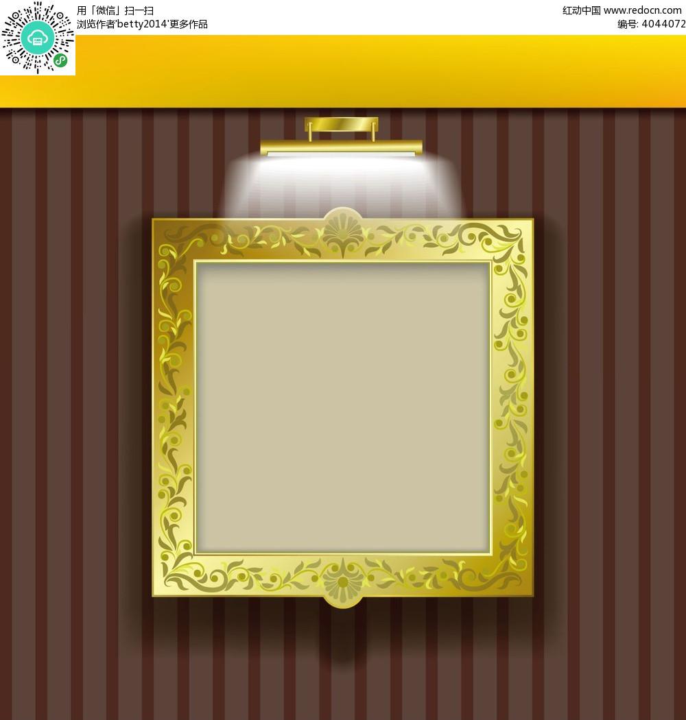 金色花纹边框画框