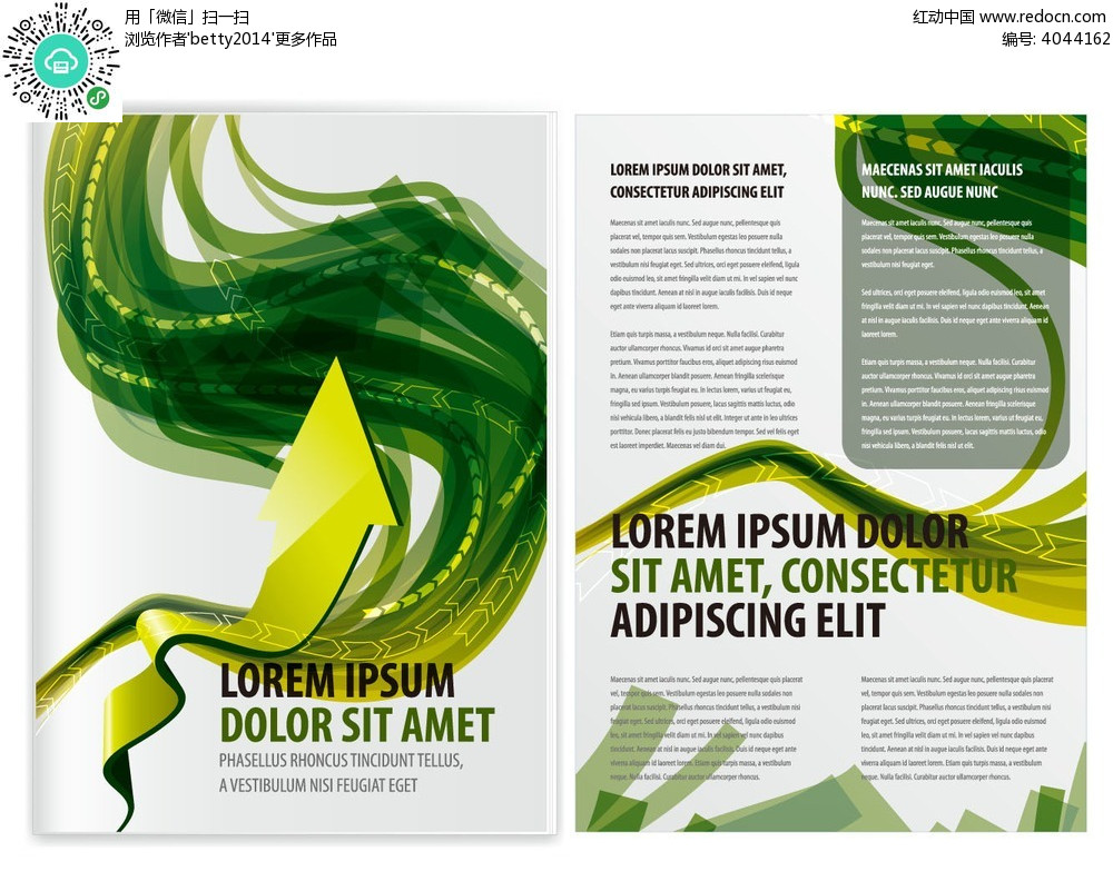 免费素材 矢量素材 广告设计矢量模板 宣传单|折页 清新绿色曲线箭头图片