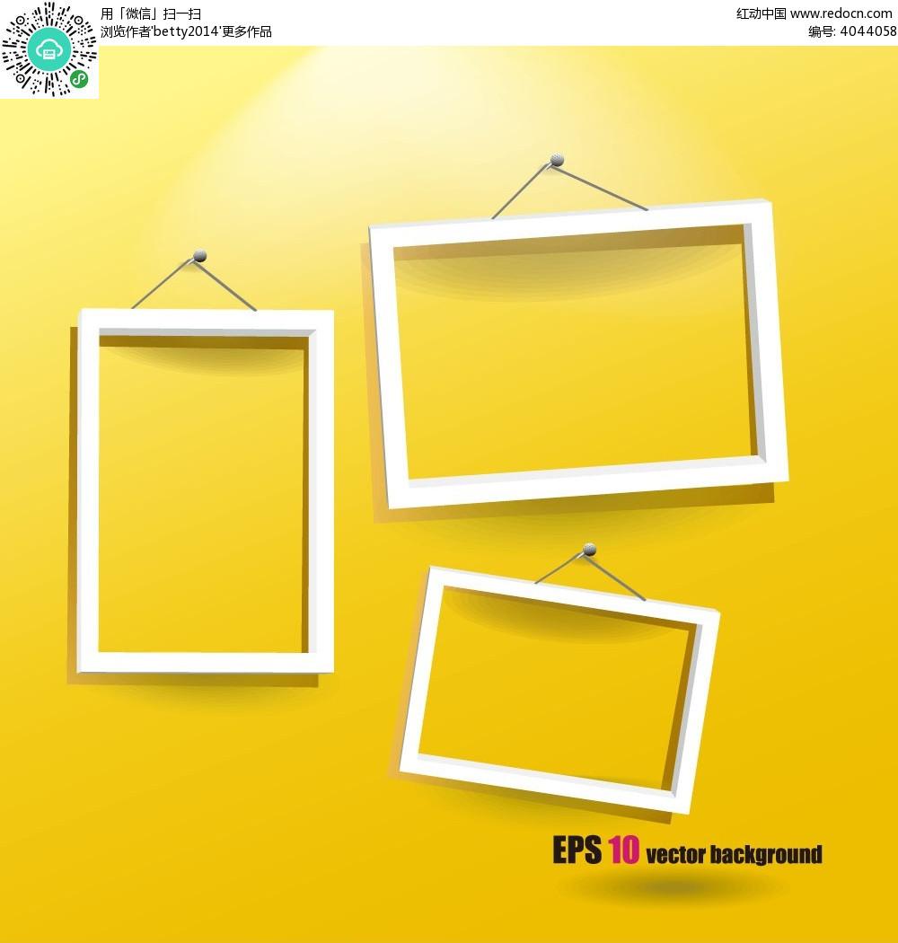方形相框 手绘相框