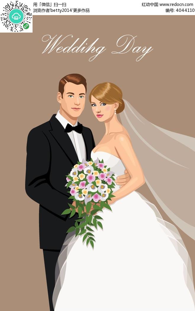 手绘拥抱的新郎新娘婚礼卡片