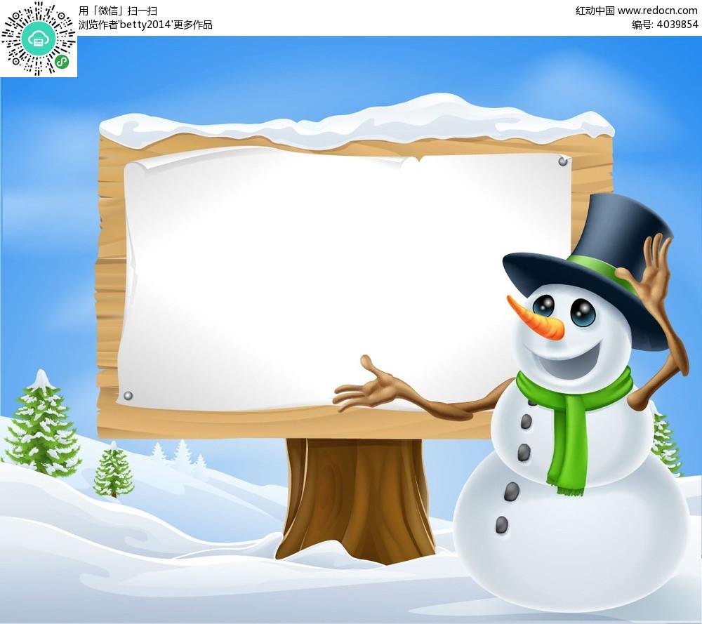 小雪人和空白牌子树木圣诞节素材