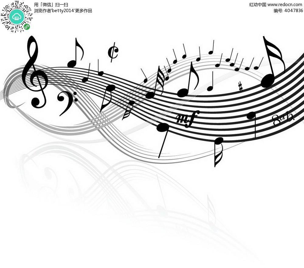 波浪状动感音符