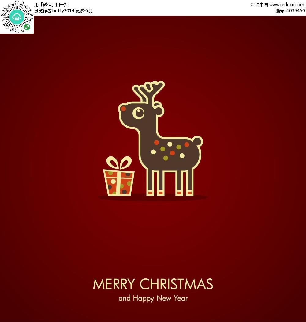 卡通礼物盒麋鹿红色背景圣诞节小素材图片